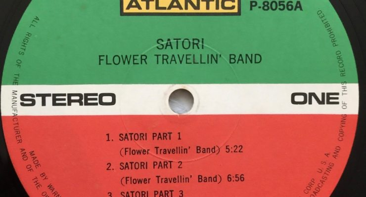 Flower Travellin' Band- Satori