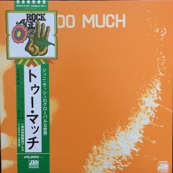 Too Much-s/t